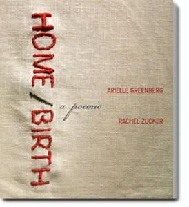 HomeBirth-cover